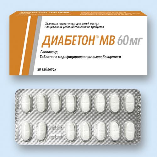 ДИАБЕТОН МВ, таблетки