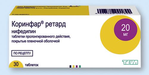 КОРИНФАР РЕТАРД, таблетки