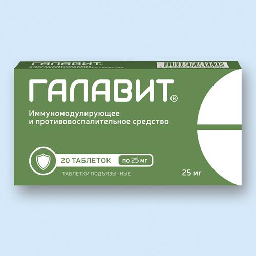 Галавит для детей: инструкция по применению и отзывы о таблетках и.