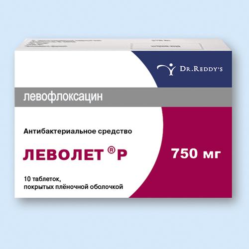 ЛЕВОЛЕТ Р, таблетки