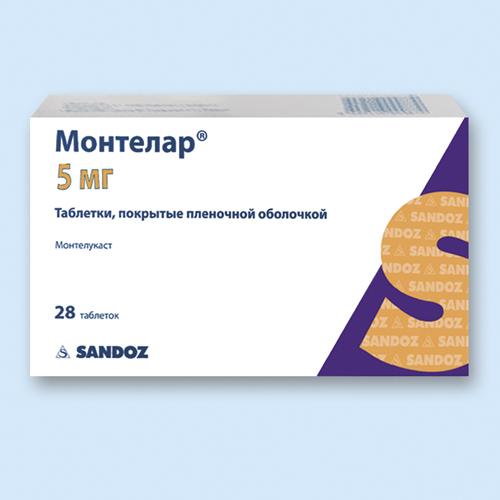 МОНТЕЛАР, таблетки