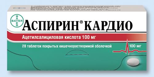 АСПИРИН КАРДИО, таблетки