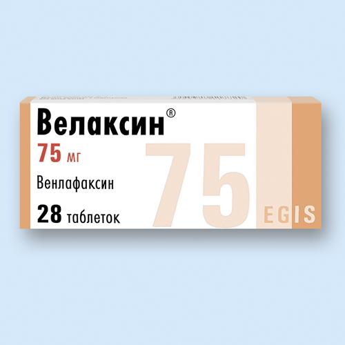 ВЕЛАКСИН, таблетки