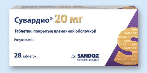 СУВАРДИО, таблетки