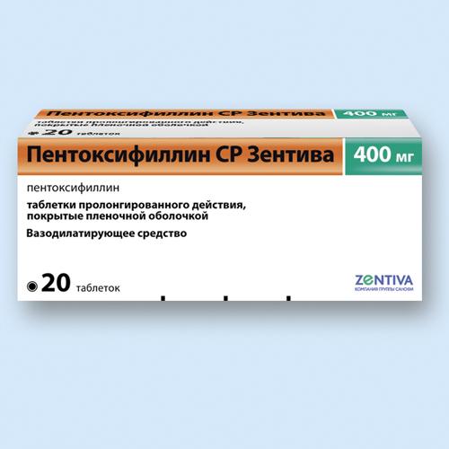 ПЕНТОКСИФИЛЛИН СР ЗЕНТИВА, таблетки