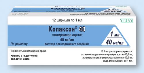 КОПАКСОН 40, раствор