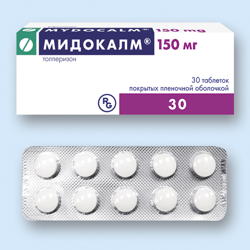 МИДОКАЛМ, таблетки