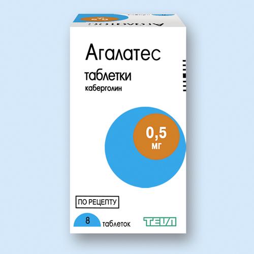 АГАЛАТЕС, таблетки
