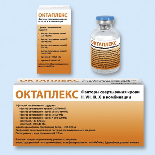 ОКТАПЛЕКС, лиофилизат