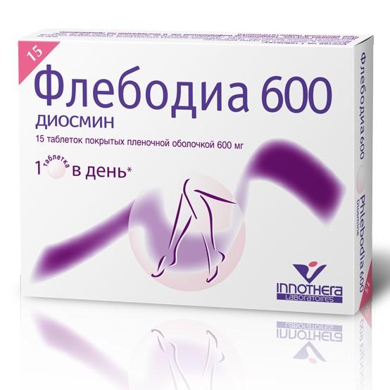 флебодиа 600 инструкция по применению