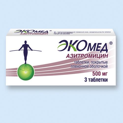 АЗИТРОМИЦИН ЭКОМЕД, таблетки