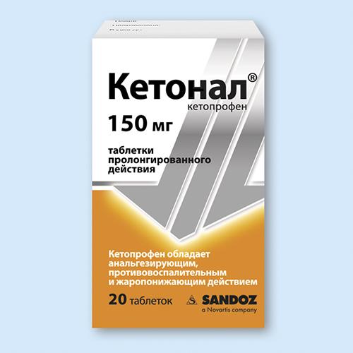 кетонал таблетки инструкция по применению