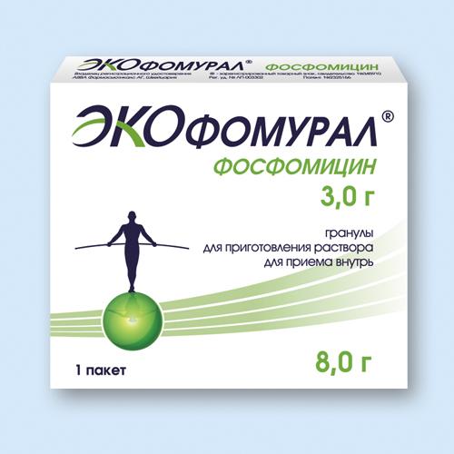 ЭКОФОМУРАЛ, гранулы