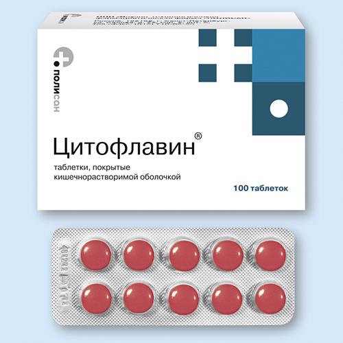 ЦИТОФЛАВИН, таблетки