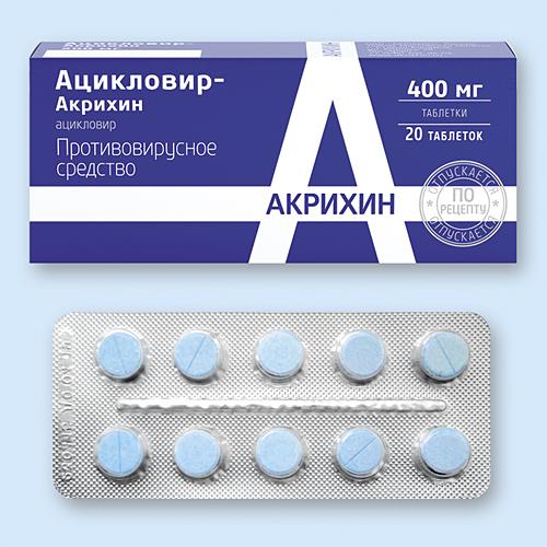 АЦИКЛОВИР-АКРИХИН, таблетки