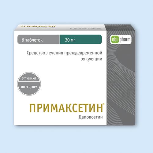 ПРИМАКСЕТИН, таблетки