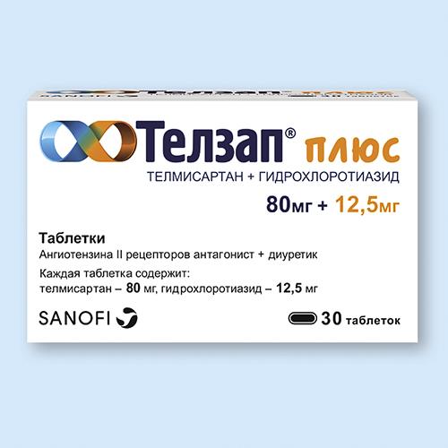 ТЕЛЗАП ПЛЮС, таблетки