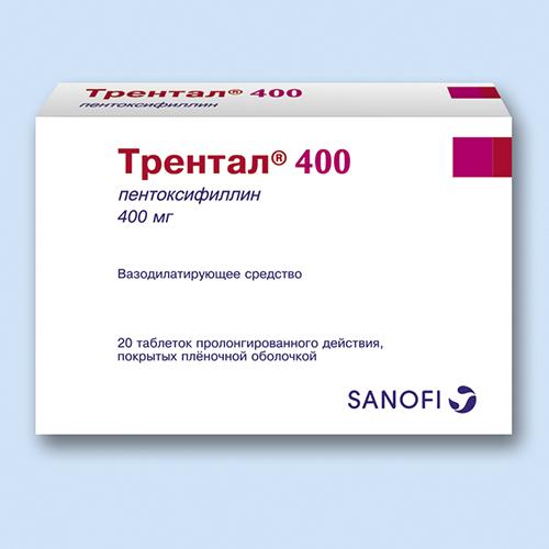 ТРЕНТАЛ 400, таблетки