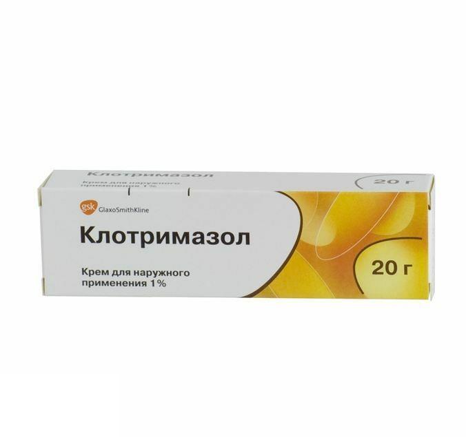 Свечи клотримазол таблетки вагинальные инструкция по