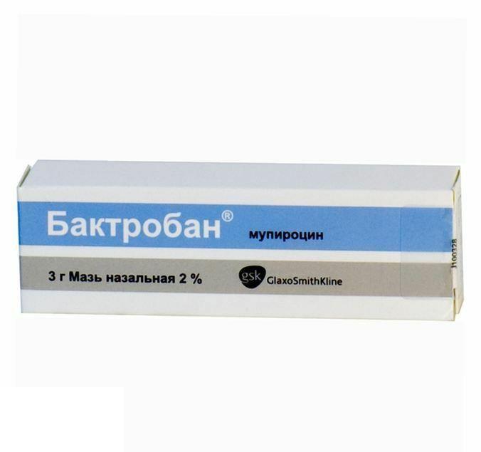 Группа для знакомства в москве 8