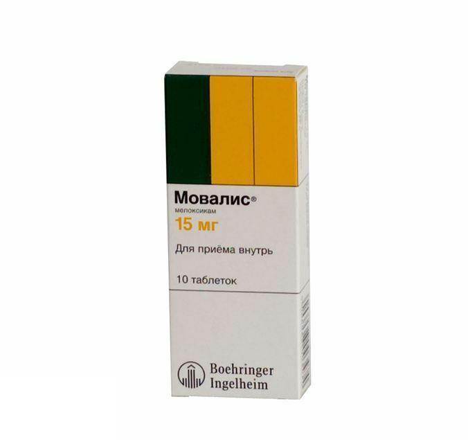 таблетки при беременности для повышения гемоглобина