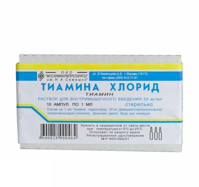 Инструкция применению тиамин по уколах в