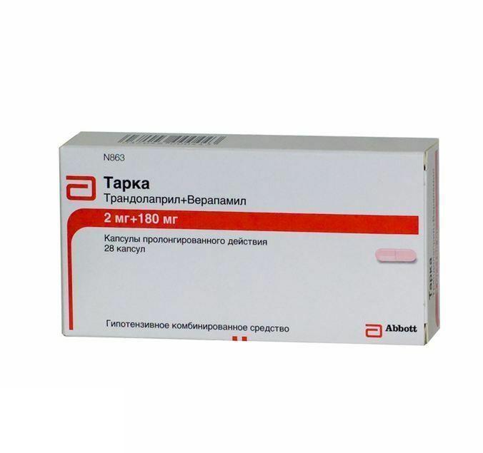 лекарственные препараты для похудения минск