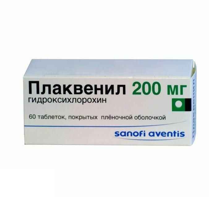 таблетки при беременности от кашля