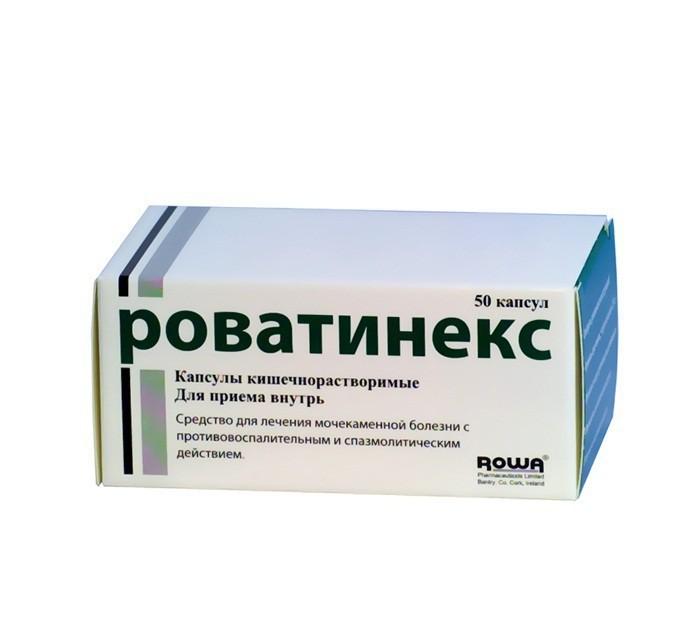 заказать препарат от паразитов
