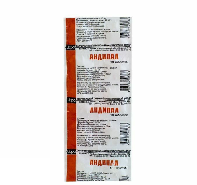 Андипал-В Таблетки Инструкция По Применению