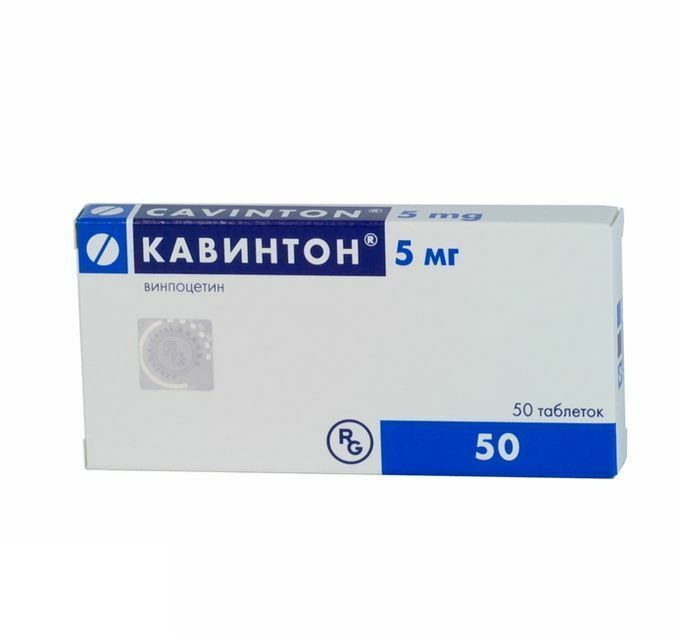 Винпоцетин фармакокинетика противопоказания