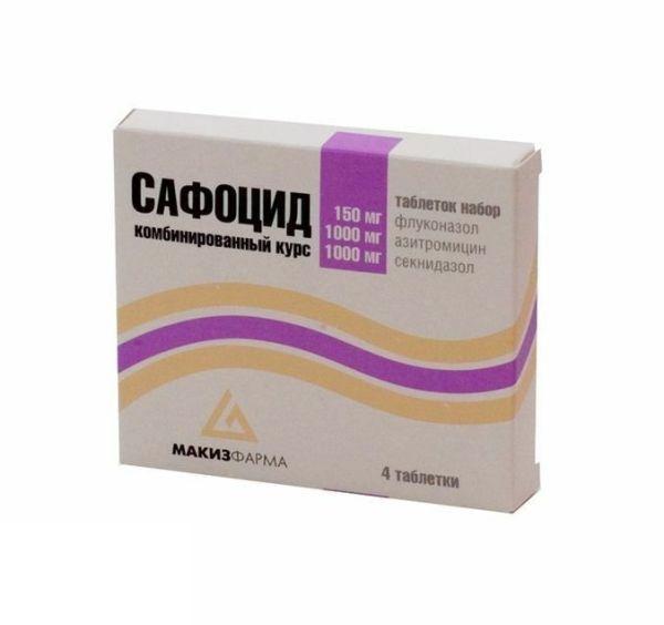 препараты для беременности отзывы