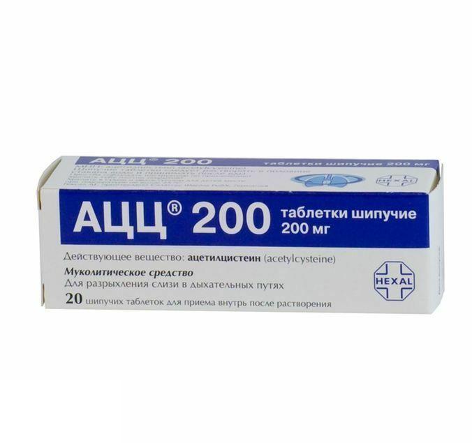 Acetylcysteinum инструкция по применению