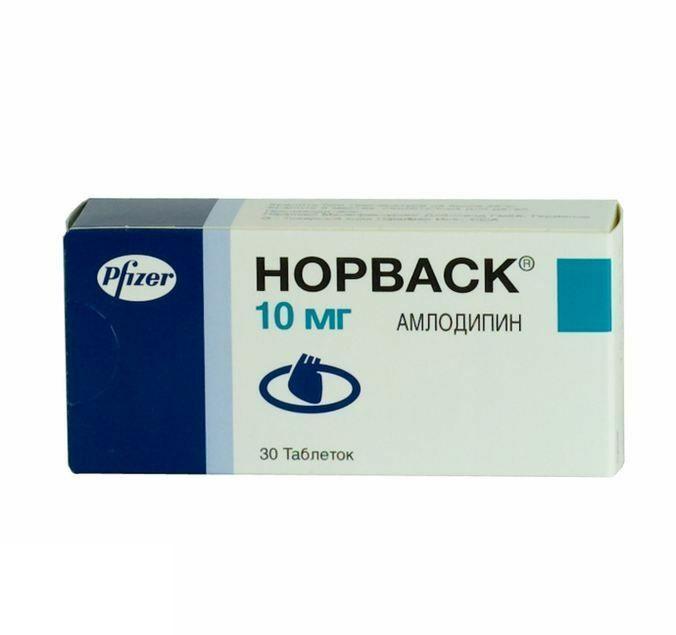 блокаторы медленных кальциевых каналов препараты список лучших