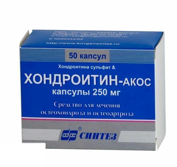 Глюкозамин Хондроитин Инструкция По Применению Цена Уколы