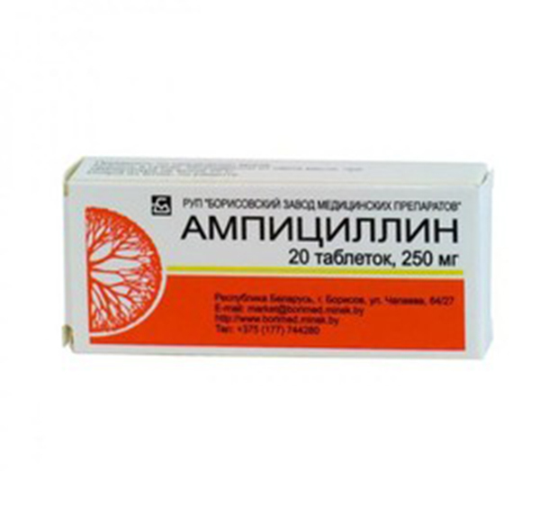 Ампициллин при простатите отзывы