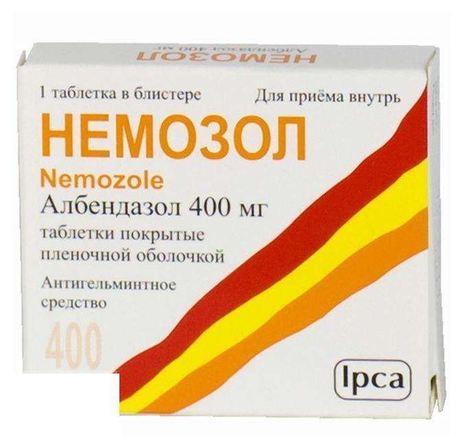 купить таблетки от паразитов в организме человека