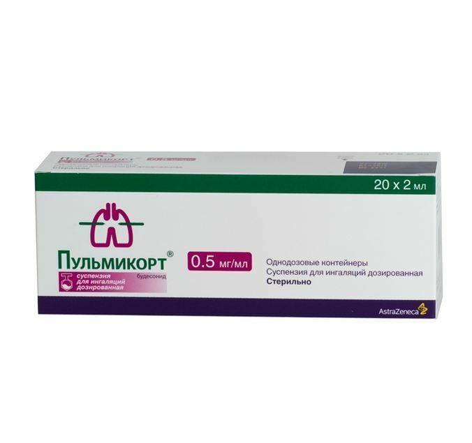 препараты для лечения наркотической зависимости