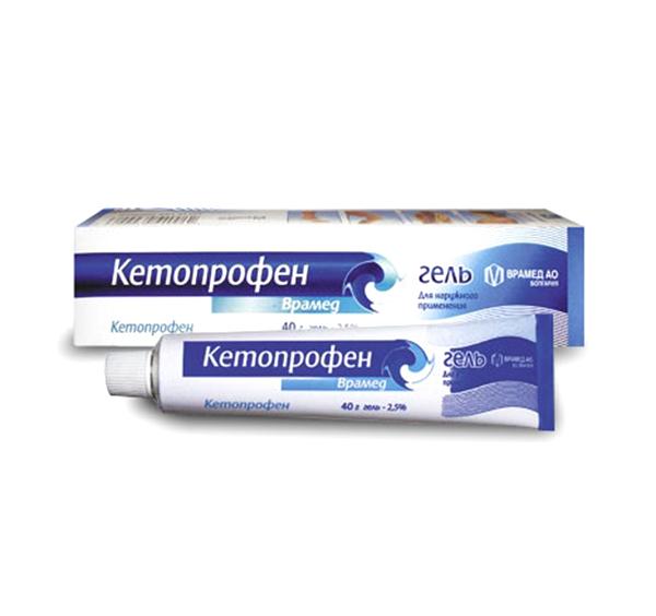 Кетопрофен фото