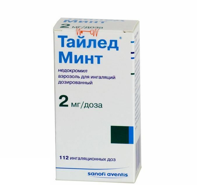 инструкция по применению левомицетина таблетки