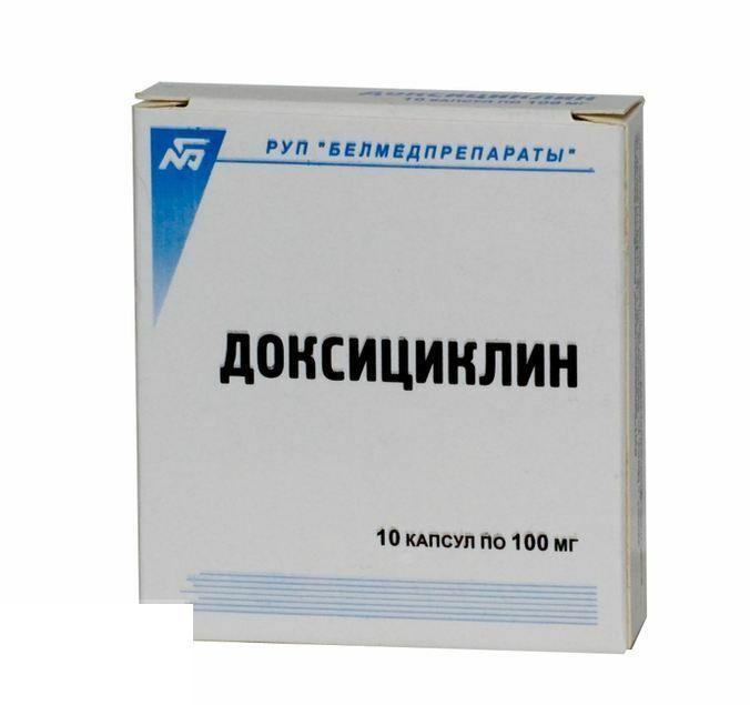 Доксициклин инструкция по применению таблетки