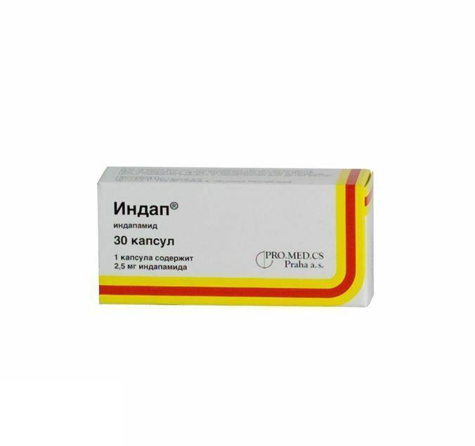 индапамид инструкция по применению цена отзывы таблетки