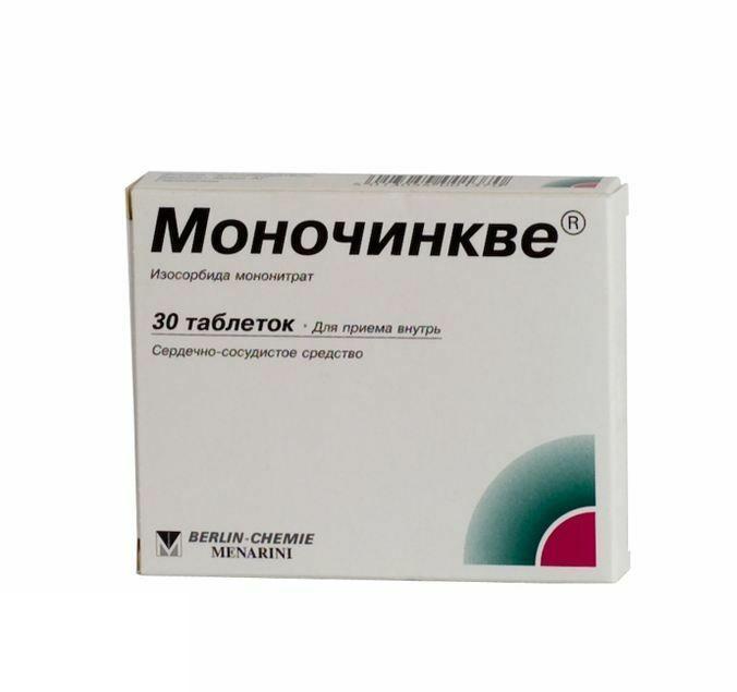 Грамицидин инструкция по применению таблетки цена