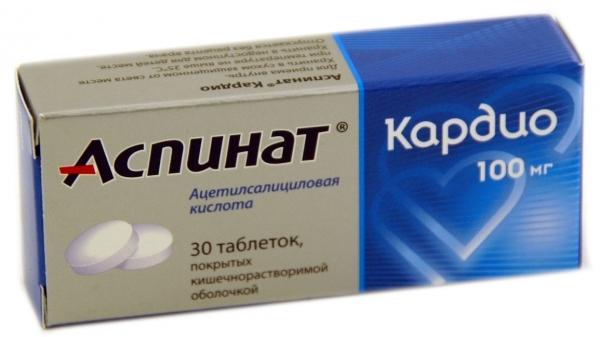 АСПИНАТ, таблетки