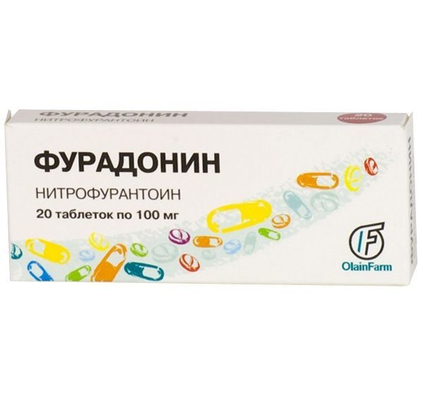 таблетки при беременности курантил