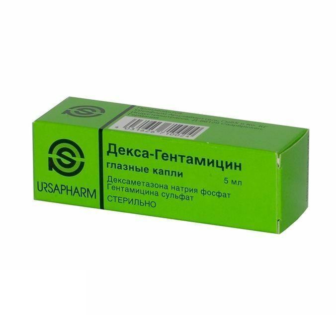 декса гентомицин глазные капли инструкция - фото 7