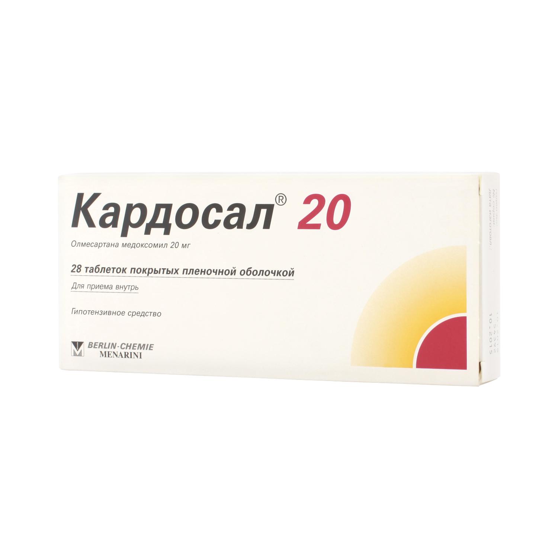 КАРДОСАЛ 20, таблетки