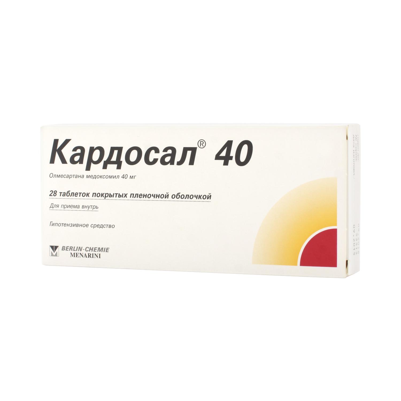 КАРДОСАЛ 40, таблетки