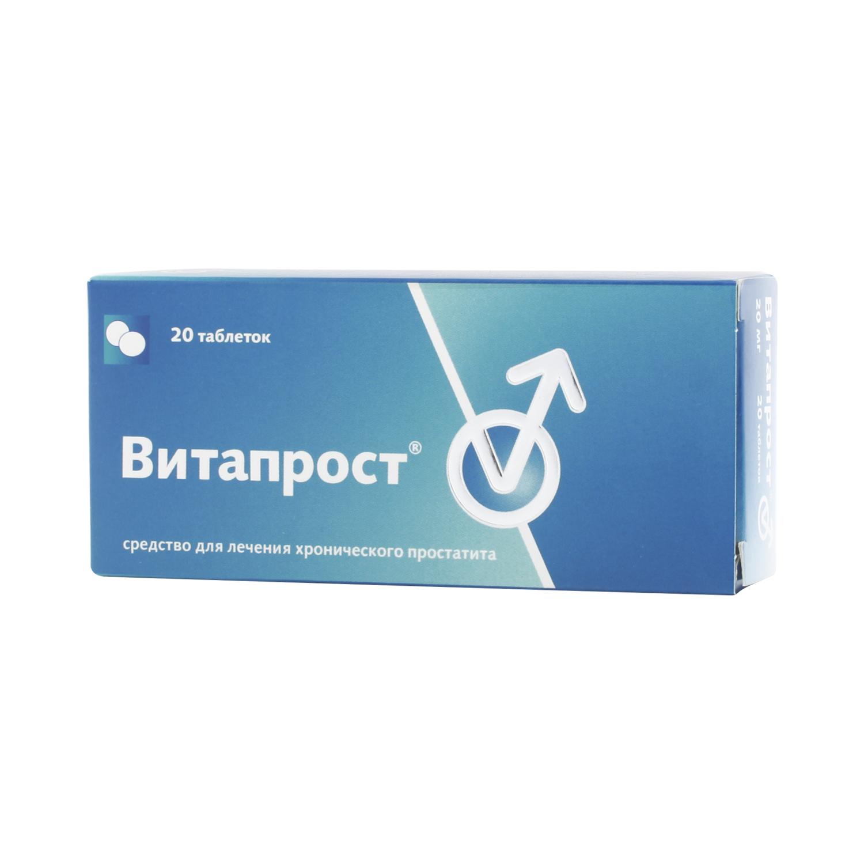Таблетки от простатита стоимость эхогенность при хроническом простатите