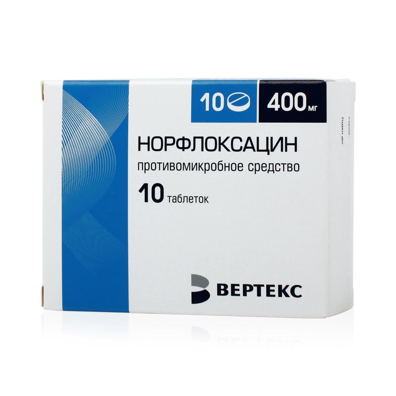 Норфлоксацин инструкция цена